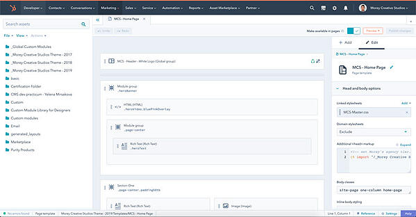 Screenshot of HubSpot Design Manager