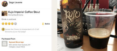 Kujo Imperial Coffee Stout